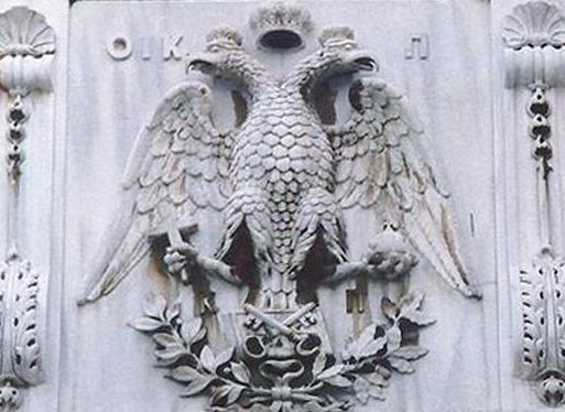 Vizantija simbol